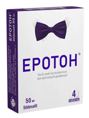 Еротон таблетки 50 мг 4 шт