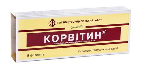 Корвітин ліофілізат для розчину для ін'єкцій 500 мг 5 шт