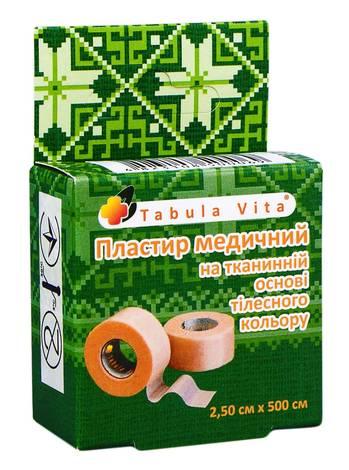 Tabula Vita Пластир медичний на тканинній основі тілесного кольору 2,5х500 см 1 шт
