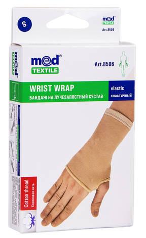 MedTextile 8506 Бандаж на променево-зап'ястковий суглоб еластичний розмір S 1 шт