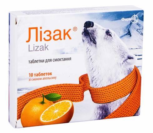 Лізак зі смаком апельсину таблетки для розсмоктування 10 шт