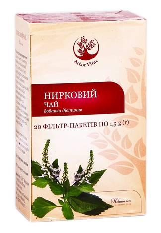 Arbor Vitae Нирковий чай листя 1,5 г 20 фільтр-пакетів