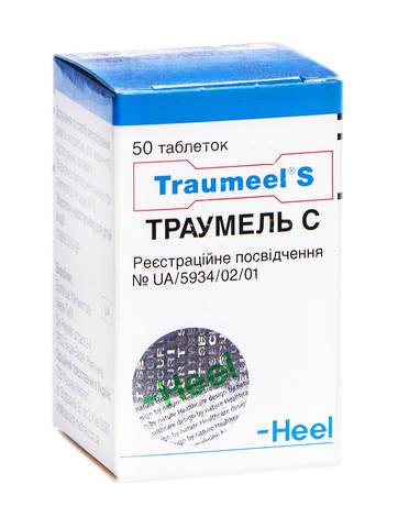 Траумель С таблетки 50 шт