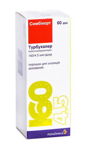 Симбікорт Турбухалер порошок для інгаляцій 160 мкг/4,5 мкг/доза  60 доз 1 флакон