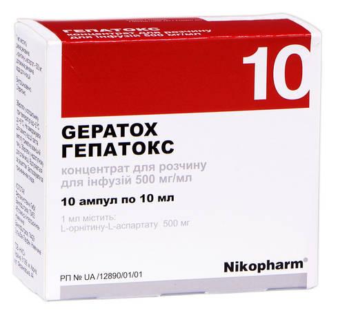 Гепатокс концентрат для інфузій 500 мг/мл 10 мл 10 ампул