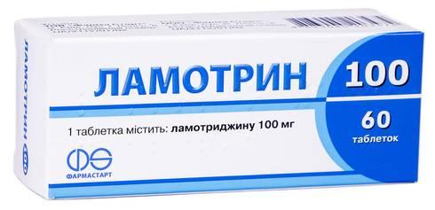 Ламотрин таблетки 100 мг 60 шт