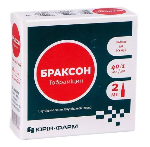 Браксон розчин для ін'єкцій 40 мг/мл 2 мл 10 ампул