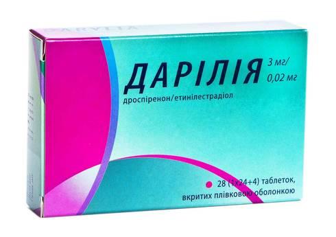 Дарілія таблетки 3 мг/0,02 мг  28 шт