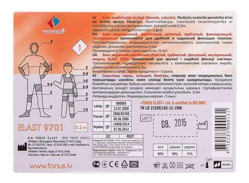 Tonus Elast 9701 Бинт №1 еластичний сітчастий трубчастий 0,3 м 1 шт