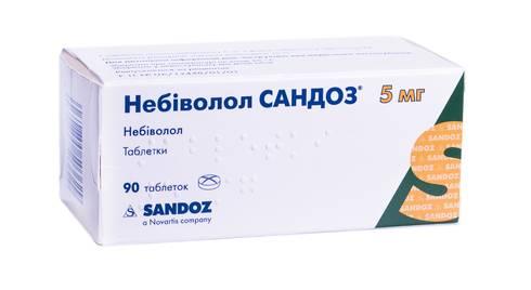 Небіволол Сандоз таблетки 5 мг 90 шт