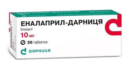 Еналаприл Дарниця таблетки 10 мг 20 шт