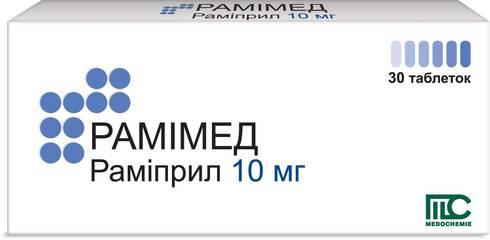 Рамімед таблетки 10 мг 30 шт