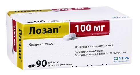 Лозап таблетки 100 мг 90 шт