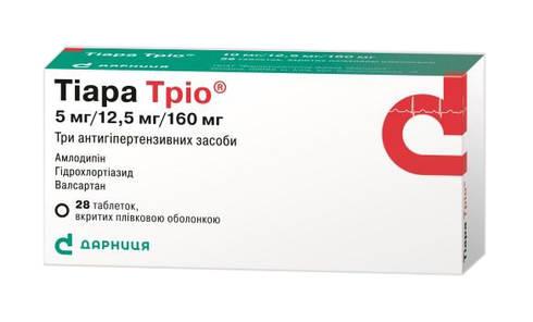 Тіара Тріо таблетки 5 мг/12,5 мг/160 мг  28 шт