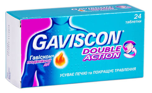Гавіскон Подвійної дії таблетки жувальні 24 шт