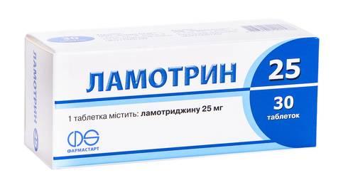 Ламотрин таблетки 25 мг 30 шт