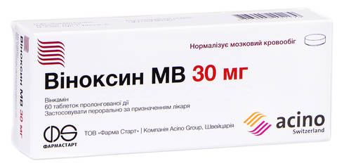 Віноксин МВ таблетки 30 мг 60 шт