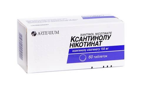 Ксантинолу Нікотинат таблетки 150 мг 60 шт