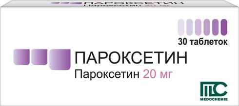 Пароксетин таблетки 20 мг 30 шт
