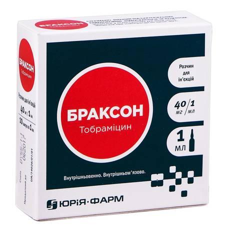 Браксон розчин для ін'єкцій 40 мг/мл 1 мл 10 ампул