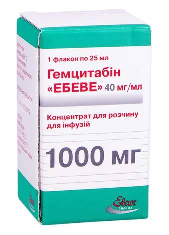 Гемцитабін Ебеве концентрат для інфузій 1000 мг 25 мл 1 флакон