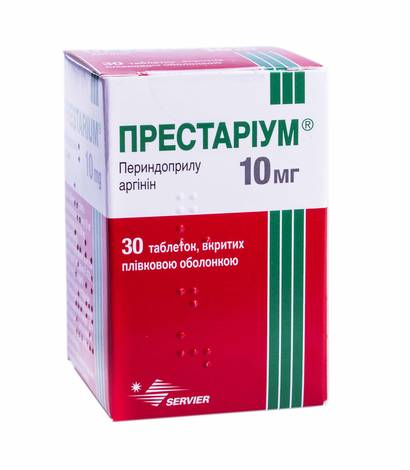 Престаріум таблетки 10 мг 30 шт