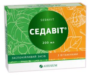 Седавіт Артеріум таблетки 20 шт