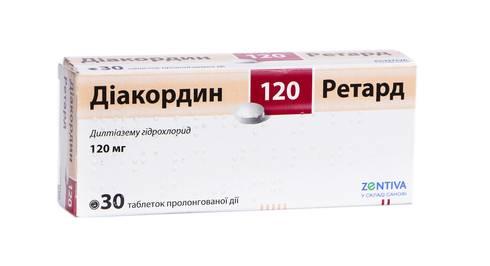 Діакордин Ретард таблетки 120 мг 30 шт