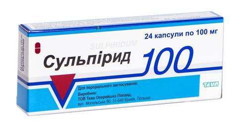 Сульпірид капсули 100 мг 24 шт