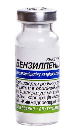 Бензилпеніцилін порошок для ін'єкцій 1000000 ОД 1 флакон