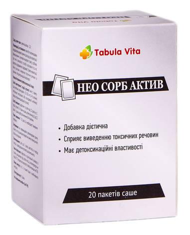 Tabula Vita Нео Сорб Актив порошок для орального розчину 20 пакетів-саше