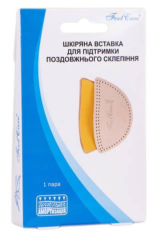Foot Care ВПЗ-001 Вставка шкіряна для підтримки поздовжнього склепіння розмір M (39-40) 1 пара