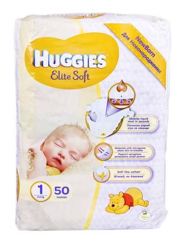 Huggies Elite Soft 1 Підгузки для новонароджених 2-5 кг 50 шт