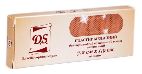 D.S. Пластир бактерицидний на нетканій основі еластичний 7,2х1,9 см 10 шт