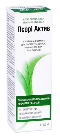 Псорі Актив Крем лікувально-профілактичний при псоріазі 100 мл 1 туба