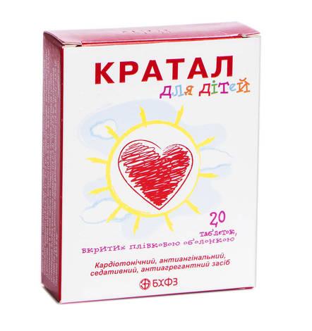 Кратал для дітей таблетки 20 шт
