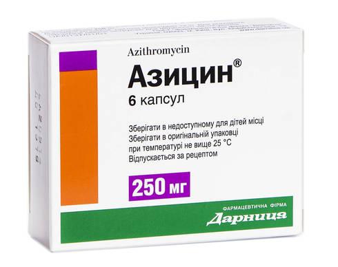 Азицин капсули 250 мг 6 шт