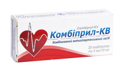 Комбіприл-КВ таблетки 5 мг/10 мг  30 шт