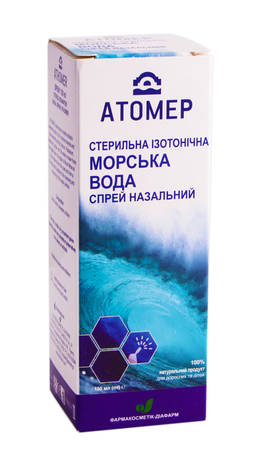 Атомер спрей для носа 150 мл 1 флакон