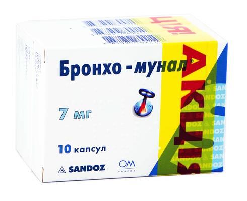 Бронхо-Мунал капсули 7 мг 10 шт