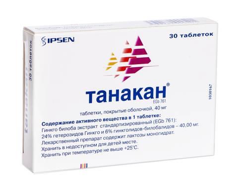 Танакан таблетки 40 мг 30 шт