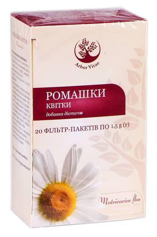 Arbor Vitae Ромашки квітки 1,5 г 20 фільтр-пакетів