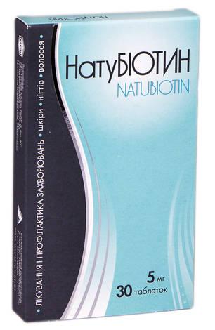 Натубіотин таблетки 5 мг 30 шт