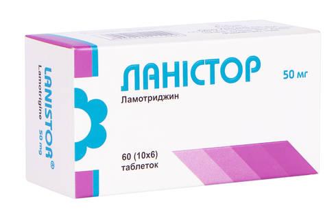 Ланістор таблетки 50 мг 60 шт