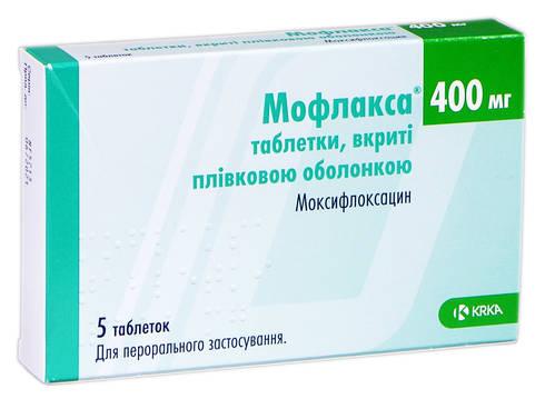 Мофлакса таблетки 400 мг 5 шт