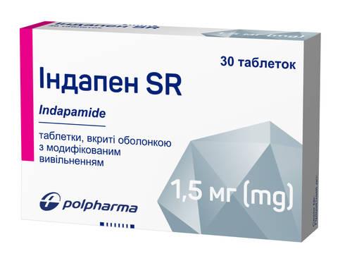 Індапен SR таблетки 1,5 мг 30 шт