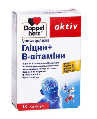 Doppel herz aktiv Гліцин + В-вітаміни капсули 30 шт
