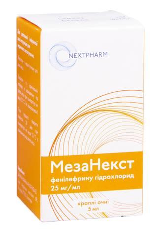 МезаНекст краплі очні 25 мг/мл 5 мл 1 флакон