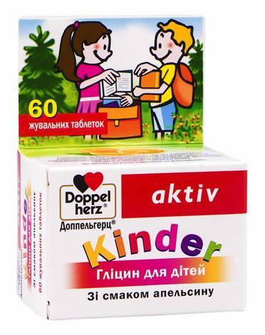 Doppel herz aktiv Kinder Гліцин + Вітаміни для дітей таблетки жувальні 60 шт