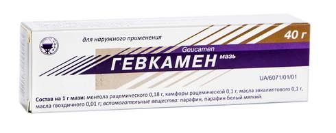 Гевкамен мазь 40 г 1 туба